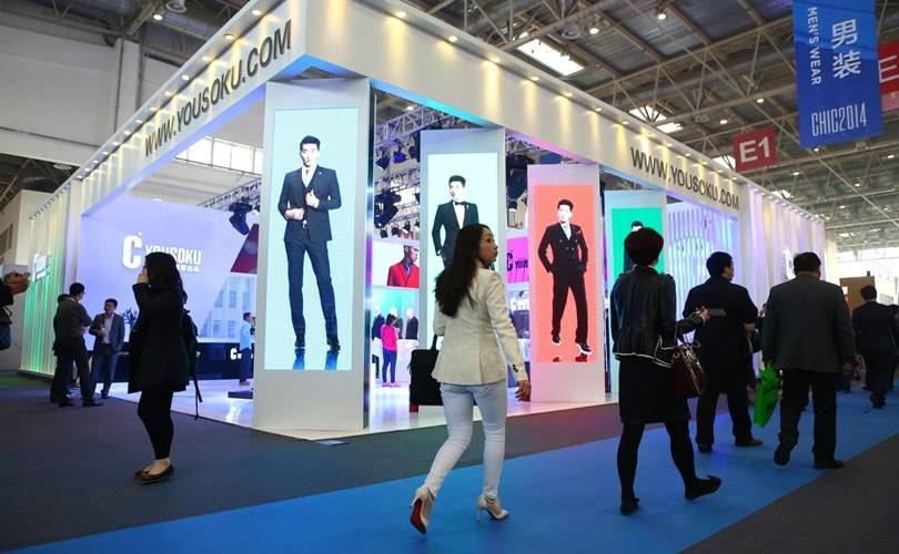CHIC prepares to 'face challenges of tomorrow's fashion business' in 2016
