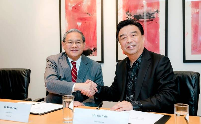 Fung Group and Ruyi Group to jointly develop textile business in Africa