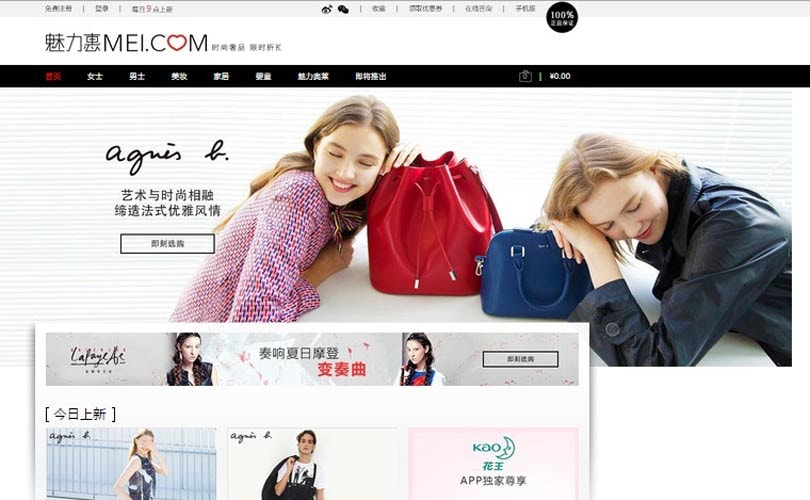 Alibaba expands into luxury with 100 million investment in Mei.com