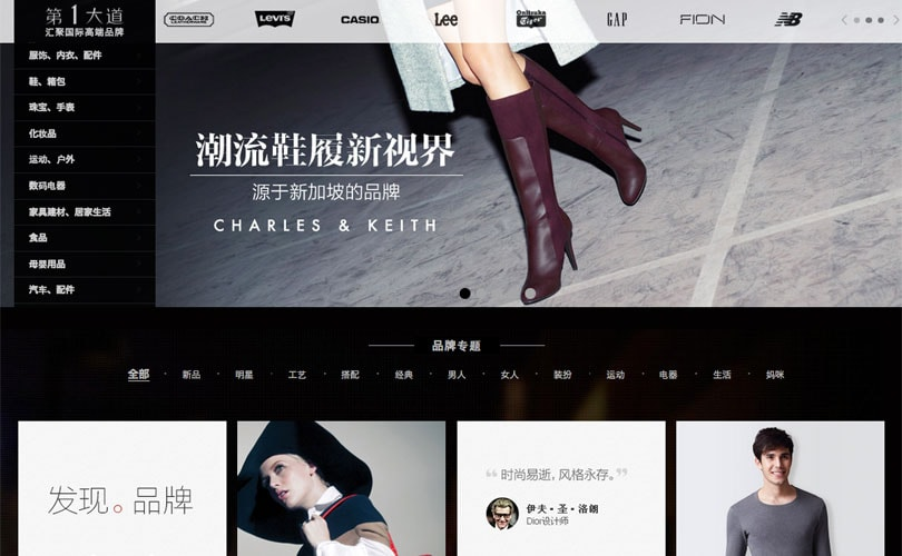 Tmall holds promotion to expand online U.S. brands to China