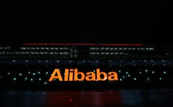 Alibaba launches new anti-counterfeit platform