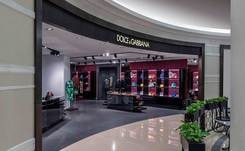 1,000 job cuts ahead Dolce & Gabbana?