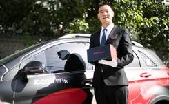 JD.com launches new luxury e-commerce platform 'Toplife'