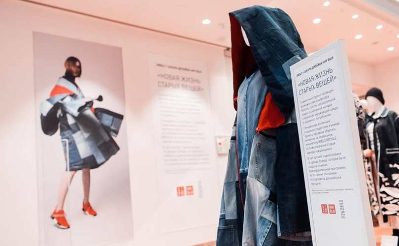 Uniqlo and HSE Art & Design School open exhibition 'New life of old things'