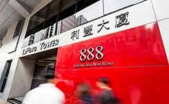 Li & Fung turnover drops 9.6 percent in the first half
