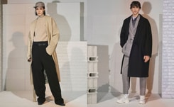Maison Kitsuné announces joint venture in China