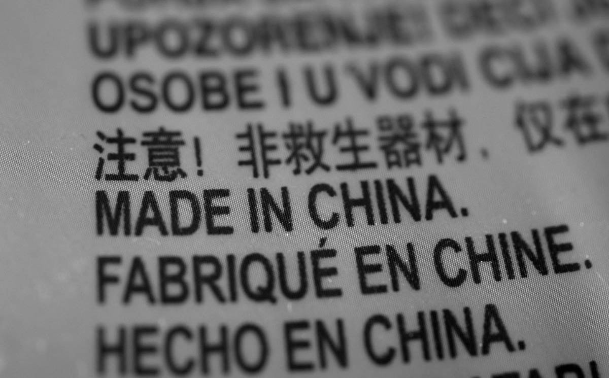 'Made in China' no longer a negative for consumers