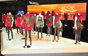 Chic Beijing 2014: tailor-made and international