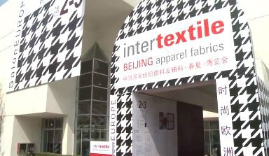 Best of Asia at Intertextile Beijing