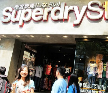 Supergroup plans expansion in Asia
